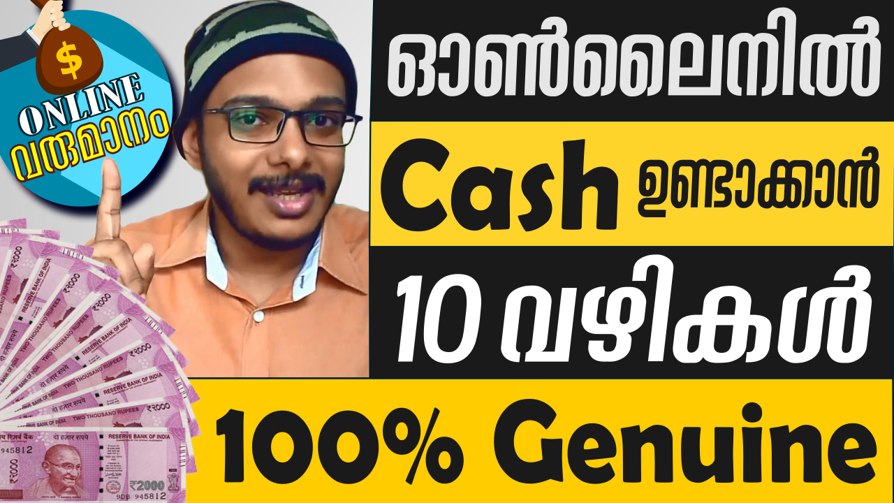 10 Genuine Methods To Make Money Online [100% Genuine] in Malayalam | ഓൺലൈനിൽ ക്യാഷ് ഉണ്ടാക്കാൻ 10 വഴികൾ