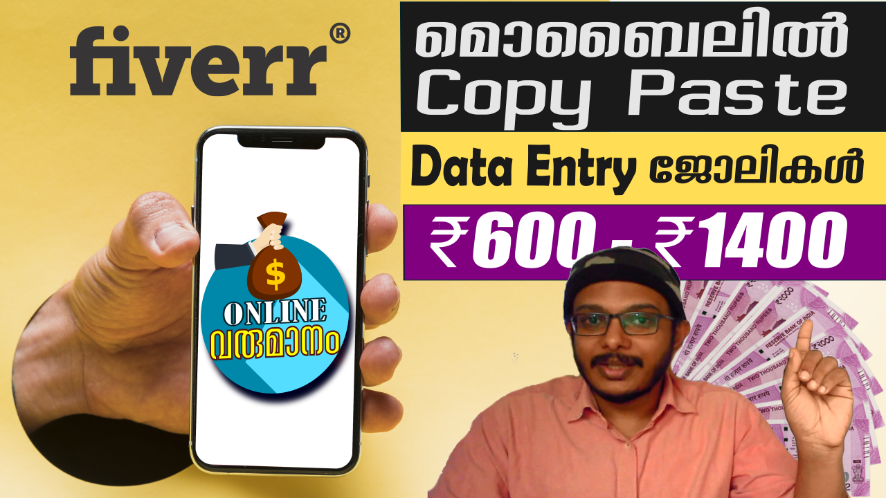 How to get Copy Paste & Data Entry Jobs On Mobile (Fiverr Freelance Work In Malayalam)